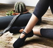Gotta Have It: Yoga Gear
